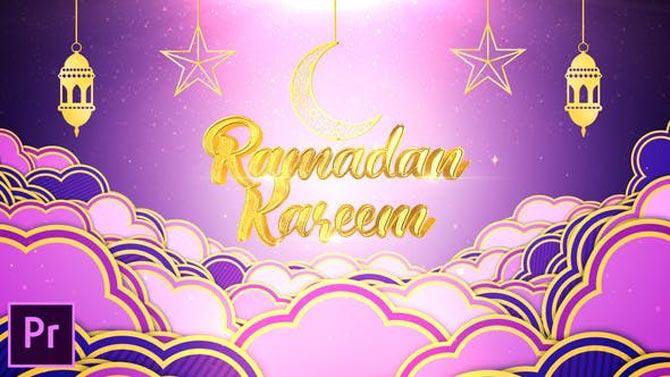 پروژه آماده پریمیر ماه مبارک رمضان