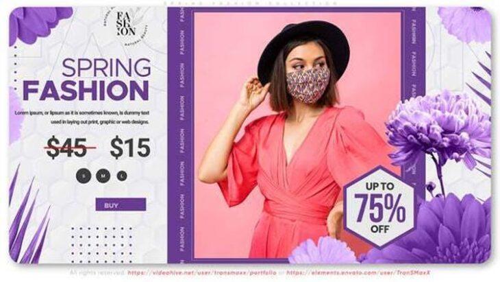 پروژه افترافکت تبلیغات لباس اینستاگرام Fashion